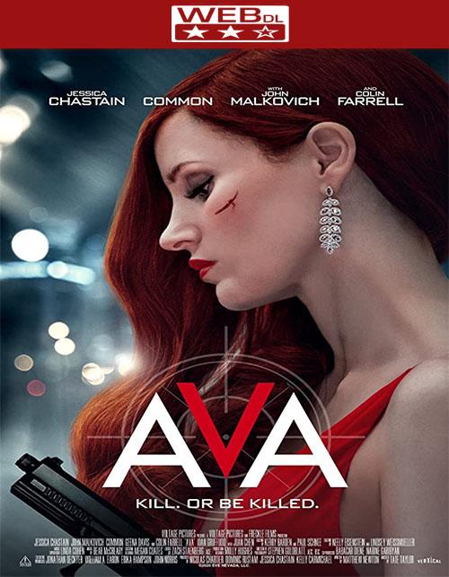 فيلم Ava 2020 مترجم